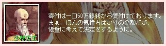 20071030002