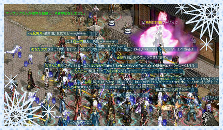 20071110014