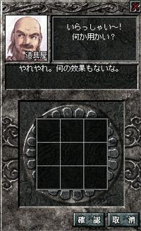 20070405001_1