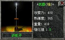20070406004