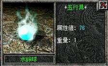 20070407003