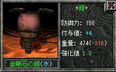 20070407009