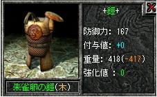 20070414001_2