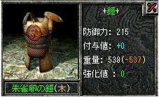20070416001_2