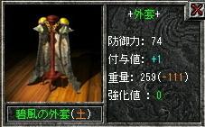 20070420002