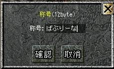 20070423005