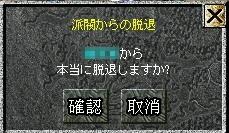 20070425001