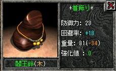 20070425003