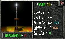 20070425006