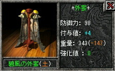 20070507011
