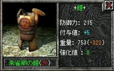 20070518003