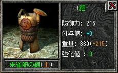 20070518004