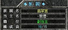 20070525001