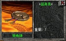 20070705004