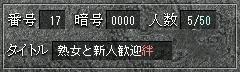 20070713002