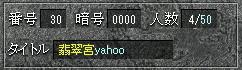 20070719002